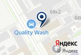 «Кулина Про, торговая фирма» на Яндекс карте