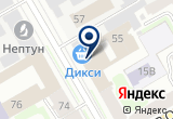«Сосед сверху» на Яндекс карте Санкт-Петербурга