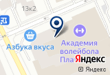 """«Бистро """"Арена""""» на Яндекс карте Санкт-Петербурга"""