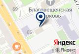 «ООО «Светлая музыка»» на Яндекс карте Санкт-Петербурга