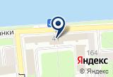 «ЭЛЕСТ» на Яндекс карте Санкт-Петербурга