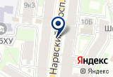 «Все зарядки» на Яндекс карте Санкт-Петербурга