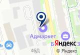 """«ООО """"Технодалс плюс""""» на Яндекс карте Санкт-Петербурга"""