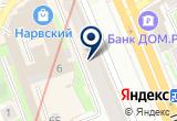 «Транспортно-таможенная компания Гепард» на Яндекс карте Санкт-Петербурга