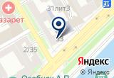 «Центр социальной адаптации святителя Василия Великого» на Яндекс карте Санкт-Петербурга