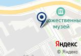 «Универсал-Контактные сети, ЗАО» на Яндекс карте Санкт-Петербурга