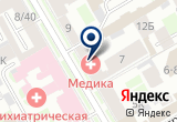 «Российское Автомобильное Товарищество» на Яндекс карте Санкт-Петербурга