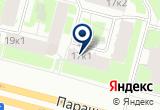 «Русский праздник Петербург» на Яндекс карте Санкт-Петербурга