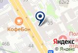 "«ООО ""ЮТА""» на Яндекс карте Санкт-Петербурга"
