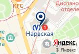 «Красный Куб» на Яндекс карте Санкт-Петербурга