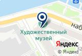 «Школа мам Елены Лазаревой» на Яндекс карте Санкт-Петербурга