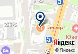 "«Банкетный зал ""Зефир""» на Яндекс карте Санкт-Петербурга"