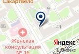 «№ 162 ОТДЕЛЕНИЕ СВЯЗИ» на Яндекс карте Санкт-Петербурга