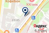 «Сила в красоте, магазин спортивных товаров и джинсовой одежды» на Яндекс карте Санкт-Петербурга
