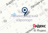 «ТЮМЕНСКИЕ АВИАЛИНИИ ПРЕДСТАВИТЕЛЬСТВО АВИАКОМПАНИИ В САНКТ-ПЕТЕРБУРГЕ» на Яндекс карте Санкт-Петербурга