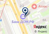 «Такелаж СПб» на Яндекс карте