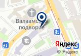 «КлиматКомплект, ООО» на Яндекс карте Санкт-Петербурга