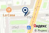 «АА CANOSET АВТОРИЗОВАННЫЙ ДИЛЕРСКИЙ ЦЕНТР CANON» на Яндекс карте Санкт-Петербурга