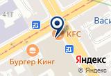 «Си-Эс-Эс Северо-Запад» на Яндекс карте Санкт-Петербурга