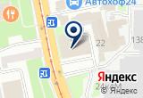 «Управление госэкспертизы и жилищного обеспечения МЧС России, Северо-Западный филиал» на Яндекс карте Санкт-Петербурга