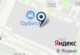 «РОСТ-Сервис» на Яндекс карте Санкт-Петербурга