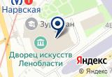 «Танцевальный Салон''Грация''» на Яндекс карте Санкт-Петербурга