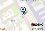 «ЭКОС УЧЕБНЫЙ ЦЕНТР.» на Яндекс карте Санкт-Петербурга