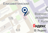 «NGC» на Яндекс карте Санкт-Петербурга