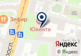 «Ювента, Городской консультационно-диагностический центр репродуктивного здоровья» на Яндекс карте Санкт-Петербурга