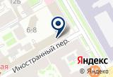«Центр дисбиозов, центр диагностирования дисбактериозов» на Яндекс карте Санкт-Петербурга