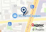"«Бистро ""Андалуз""» на Яндекс карте Санкт-Петербурга"