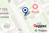 «ЯКОБ» на Яндекс карте Санкт-Петербурга