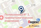 «Счастливый Взгляд, сеть салонов оптики» на Яндекс карте Санкт-Петербурга