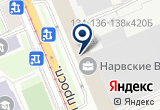 «Старая Нарва» на Яндекс карте Санкт-Петербурга