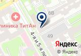 «Бразильский культурный центр» на Яндекс карте Санкт-Петербурга