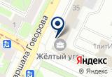 «CATALYST, строительная компания» на Яндекс карте