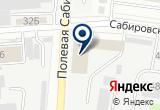 «ЭНЕРГОТЕХМОНТАЖ ПРОИЗВОДСТВЕННАЯ БАЗА» на Яндекс карте Санкт-Петербурга