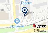 «ПРО-МОН» на Яндекс карте Санкт-Петербурга