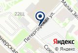 «ШОРОХОВ А. Ю. ЧП - Старый Петергоф» на Яндекс карте Санкт-Петербурга