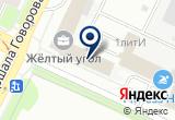 «ООО «Меридиан»» на Яндекс карте Санкт-Петербурга