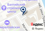«СПЕЦТРАНС-4 АВТОПАРК ОКТЯБРЬСКАЯ АВТОКОЛОННА» на Яндекс карте Санкт-Петербурга