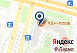 «Магазин фиксированной цены Все от 39 рублей» на Яндекс карте Санкт-Петербурга