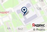 «Центр для детей-сирот и детей, оставшихся без попечения родителей №10 Кировского района» на Яндекс карте Санкт-Петербурга