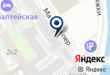 «ЮВС» на Яндекс карте Санкт-Петербурга