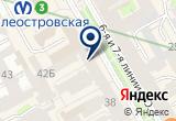 «Шёпот мёртвых» на Яндекс карте Санкт-Петербурга