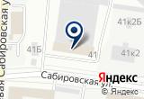 «Экономсервис» на Яндекс карте Санкт-Петербурга