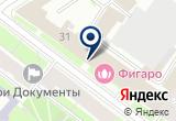 «404HUB» на Яндекс карте Санкт-Петербурга