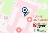 «Станция переливания крови, Городская клиническая больница №31» на Яндекс карте Санкт-Петербурга
