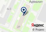 «Well telecom» на Яндекс карте Санкт-Петербурга