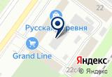 «Фея, магазин посуды и керамических изделий» на Яндекс карте Санкт-Петербурга